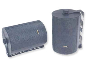 Public Address Speaker Moulded Cabinet Speakers EES-240