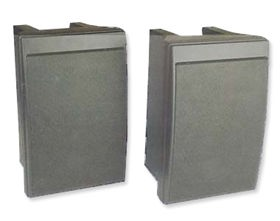 Public Address Speaker Moulded Cabinet Speakers EES-550